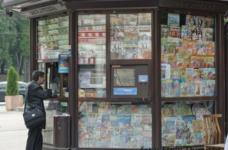 CRJM susține Scrisoarea deschisă a editorilor din presa scrisă