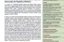 Buletin informativ Nr. 13 (ianuarie-martie 2017)