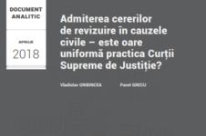 (Ro) Admiterea cererilor de revizuire în cauzele civile – este oare uniformă practica Curții Supreme de Justiție?