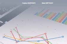 (RU) Два года внедрения механизма 2%-го отчисления в Республике Молдова