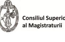 Apel cu privire la organizarea unui concurs public pentru selectarea candidaților la funcția de membru al Consiliului Superior al Magistraturii