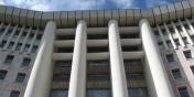 Apel public cu privire la necesitatea consultării publice şi calificate a propunerilor privind reforma legislaţiei procesuale civile, despre statutul judecătorului şi asigurarea activităţii unor instanţe de judecată