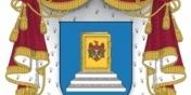 Apel public privind asigurarea transparenţei şi probităţii în procesul de numire a judecătorilor Curţii Constituționale
